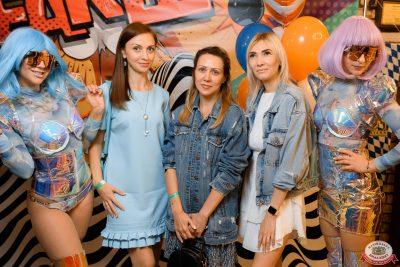 FARШ, 6 августа 2021 - Ресторан «Максимилианс» Новосибирск - 0033