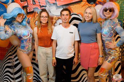 FARШ, 6 августа 2021 - Ресторан «Максимилианс» Новосибирск - 0051