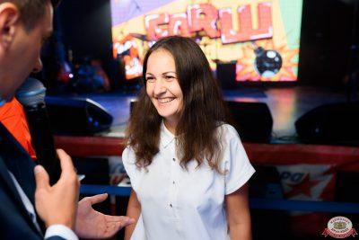 FARШ, 6 августа 2021 - Ресторан «Максимилианс» Новосибирск - 0065