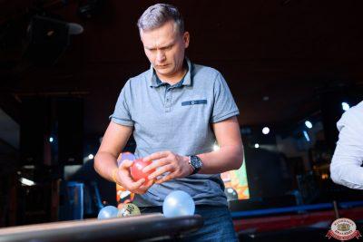FARШ, 6 августа 2021 - Ресторан «Максимилианс» Новосибирск - 0071