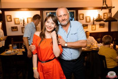 FARШ, 6 августа 2021 - Ресторан «Максимилианс» Новосибирск - 0093