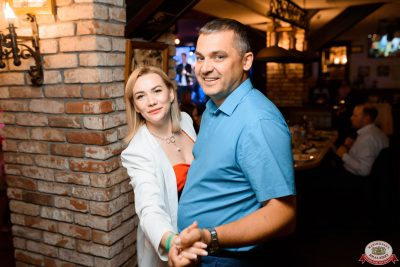 FARШ, 6 августа 2021 - Ресторан «Максимилианс» Новосибирск - 0096