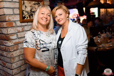FARШ, 6 августа 2021 - Ресторан «Максимилианс» Новосибирск - 0098