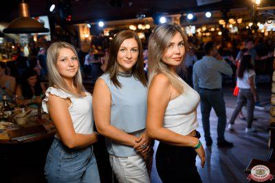 FARШ, 6 августа 2021 - Ресторан «Максимилианс» Новосибирск - 0109