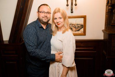 FARШ, 6 августа 2021 - Ресторан «Максимилианс» Новосибирск - 0131