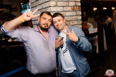 FARШ, 6 августа 2021 - Ресторан «Максимилианс» Новосибирск - 0136