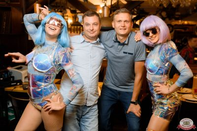 FARШ, 6 августа 2021 - Ресторан «Максимилианс» Новосибирск - 0141