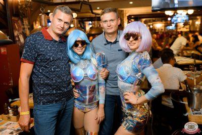 FARШ, 6 августа 2021 - Ресторан «Максимилианс» Новосибирск - 0169