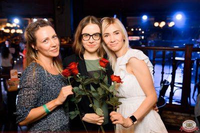 FARШ, 6 августа 2021 - Ресторан «Максимилианс» Новосибирск - 0176