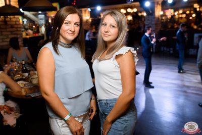 FARШ, 6 августа 2021 - Ресторан «Максимилианс» Новосибирск - 0177