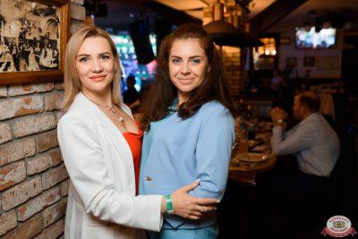 FARШ, 6 августа 2021 - Ресторан «Максимилианс» Новосибирск - 0178