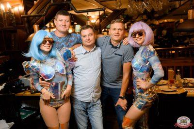 FARШ, 6 августа 2021 - Ресторан «Максимилианс» Новосибирск - 0179