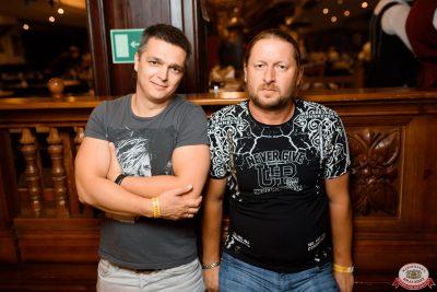 FARШ, 6 августа 2021 - Ресторан «Максимилианс» Новосибирск - 0180