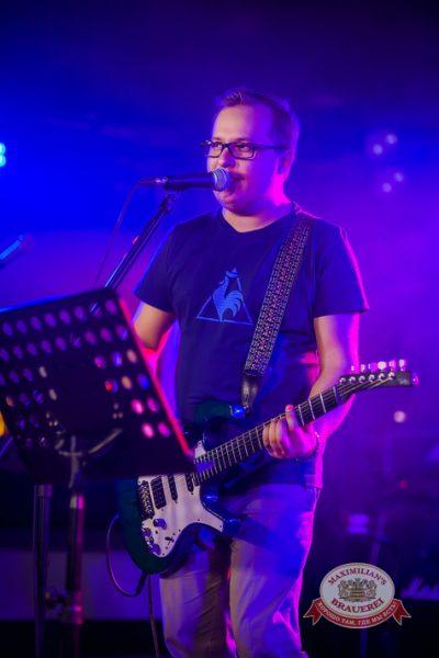 Презентация «Максимилианс» как новой концертной площадки в Новосибирске от партнера Концерт.ру, 23 апреля 2014 - Ресторан «Максимилианс» Новосибирск - 01
