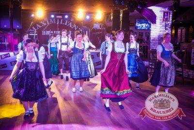 Презентация «Максимилианс» как новой концертной площадки в Новосибирске от партнера Концерт.ру, 23 апреля 2014 - Ресторан «Максимилианс» Новосибирск - 02