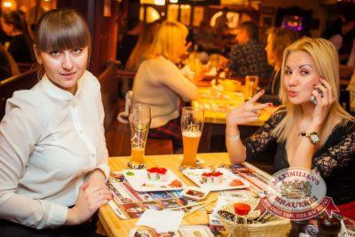 Презентация «Максимилианс» как новой концертной площадки в Новосибирске от партнера Концерт.ру, 23 апреля 2014 - Ресторан «Максимилианс» Новосибирск - 05