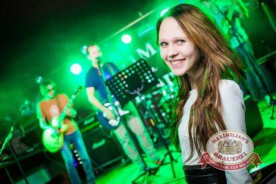 Презентация «Максимилианс» как новой концертной площадки в Новосибирске от партнера Концерт.ру, 23 апреля 2014 - Ресторан «Максимилианс» Новосибирск - 10