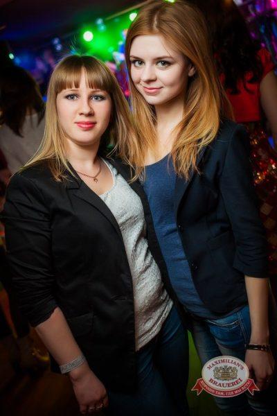 Презентация «Максимилианс» как новой концертной площадки в Новосибирске от партнера Концерт.ру, 23 апреля 2014 - Ресторан «Максимилианс» Новосибирск - 11