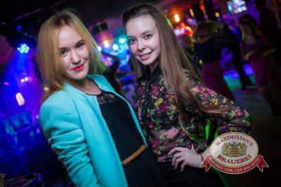 Презентация «Максимилианс» как новой концертной площадки в Новосибирске от партнера Концерт.ру, 23 апреля 2014 - Ресторан «Максимилианс» Новосибирск - 14
