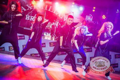 Презентация «Максимилианс» как новой концертной площадки в Новосибирске от партнера Концерт.ру, 23 апреля 2014 - Ресторан «Максимилианс» Новосибирск - 18
