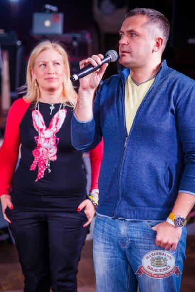 Презентация «Максимилианс» как новой концертной площадки в Новосибирске от партнера Концерт.ру, 23 апреля 2014 - Ресторан «Максимилианс» Новосибирск - 20