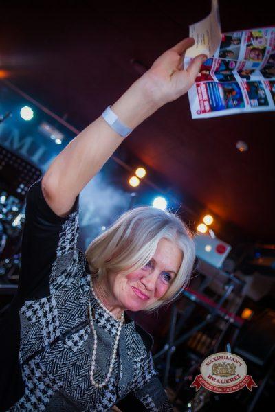 Презентация «Максимилианс» как новой концертной площадки в Новосибирске от партнера Концерт.ру, 23 апреля 2014 - Ресторан «Максимилианс» Новосибирск - 21