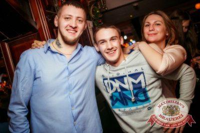 Александр Незлобин, 2 декабря 2015 - Ресторан «Максимилианс» Новосибирск - 04