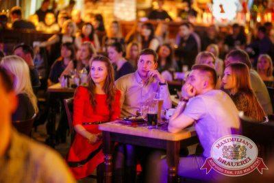 Александр Незлобин, 2 декабря 2015 - Ресторан «Максимилианс» Новосибирск - 09