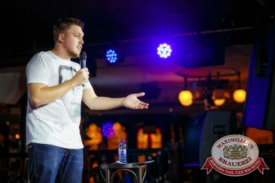 Александр Незлобин, 2 декабря 2015 - Ресторан «Максимилианс» Новосибирск - 10