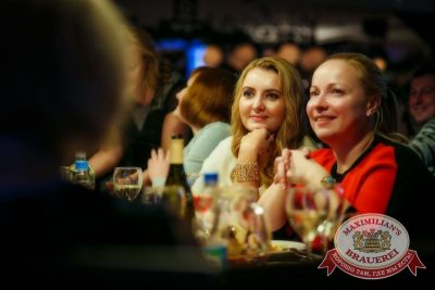 Александр Незлобин, 2 декабря 2015 - Ресторан «Максимилианс» Новосибирск - 13