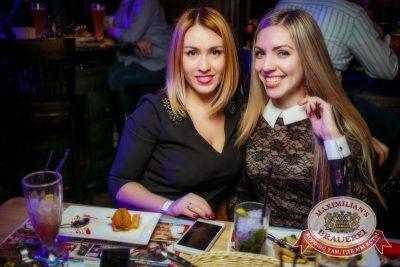 Александр Незлобин, 2 декабря 2015 - Ресторан «Максимилианс» Новосибирск - 17