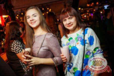 Александр Незлобин, 2 декабря 2015 - Ресторан «Максимилианс» Новосибирск - 18