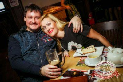 Александр Незлобин, 2 декабря 2015 - Ресторан «Максимилианс» Новосибирск - 19