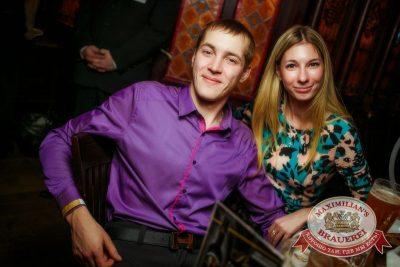 Александр Незлобин, 2 декабря 2015 - Ресторан «Максимилианс» Новосибирск - 20