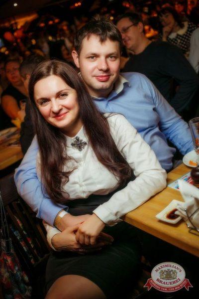 Александр Незлобин, 2 декабря 2015 - Ресторан «Максимилианс» Новосибирск - 21