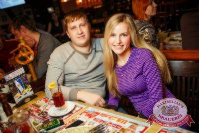 Александр Незлобин, 2 декабря 2015 - Ресторан «Максимилианс» Новосибирск - 22