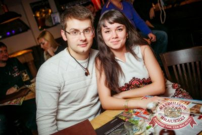 Александр Незлобин, 2 декабря 2015 - Ресторан «Максимилианс» Новосибирск - 25