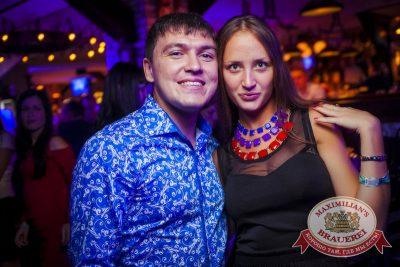 «Дыхание ночи»: Alex Kafer & Lera (Екатеринбург), 13 сентября 2014 - Ресторан «Максимилианс» Новосибирск - 06