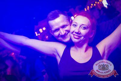 «Дыхание ночи»: Alex Kafer & Lera (Екатеринбург), 13 сентября 2014 - Ресторан «Максимилианс» Новосибирск - 14