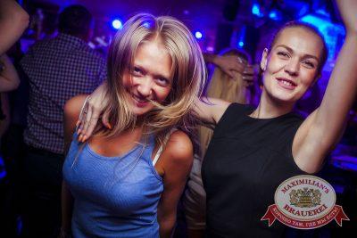 «Дыхание ночи»: Alex Kafer & Lera (Екатеринбург), 13 сентября 2014 - Ресторан «Максимилианс» Новосибирск - 15