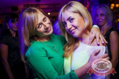 «Дыхание ночи»: Alex Kafer & Lera (Екатеринбург), 13 сентября 2014 - Ресторан «Максимилианс» Новосибирск - 19