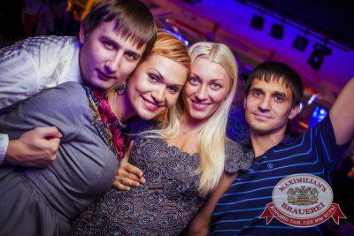 «Дыхание ночи»: Alex Kafer & Lera (Екатеринбург), 13 сентября 2014 - Ресторан «Максимилианс» Новосибирск - 23