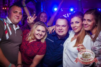 «Дыхание ночи»: Alex Kafer & Lera (Екатеринбург), 13 сентября 2014 - Ресторан «Максимилианс» Новосибирск - 24
