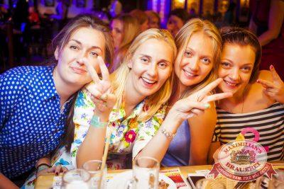 «Дыхание ночи»: Alex Kafer & Lera (Екатеринбург), 13 сентября 2014 - Ресторан «Максимилианс» Новосибирск - 26