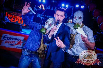 Встреча выпускников. Вспомнить все! 6 февраля 2016 - Ресторан «Максимилианс» Новосибирск - 03