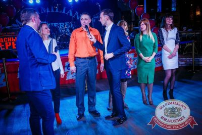 Встреча выпускников. Вспомнить все! 6 февраля 2016 - Ресторан «Максимилианс» Новосибирск - 07