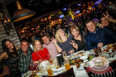 Встреча выпускников. Вспомнить все! 6 февраля 2016 - Ресторан «Максимилианс» Новосибирск - 17