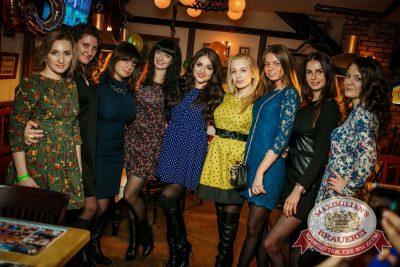 Встреча выпускников. Вспомнить все! 6 февраля 2016 - Ресторан «Максимилианс» Новосибирск - 18