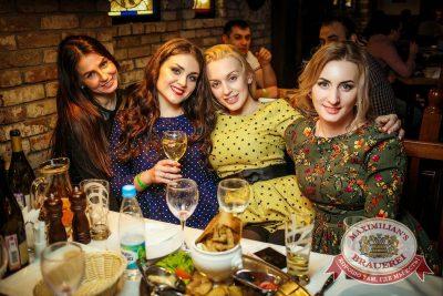 Встреча выпускников. Вспомнить все! 6 февраля 2016 - Ресторан «Максимилианс» Новосибирск - 22