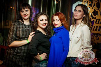 Встреча выпускников. Вспомнить все! 6 февраля 2016 - Ресторан «Максимилианс» Новосибирск - 23